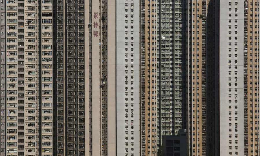Tower blocks in Hong Kong